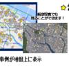 福岡市博多区 マンション(不動産)売却|不動産ITツール