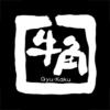 【新宿】焼肉食べ放題 牛角新宿西口店!カップルシートや貸し切り席もあり!【新宿】