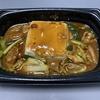 【オリジン弁当】冬にぴったりな12月の新商品『ピリ辛味噌もつ煮込み弁当』と『炙り鳥の親子丼』