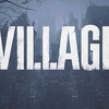 【PS5】バイオハザード ヴィレッジの2ndトレーラーが公開!発売日は2021年を予定