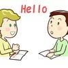なぜ小学生のオンライン英会話はネイティブが先生のほうがよいのか?