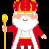 King-size