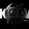 11K VRカメラ「Insta360 Titan」が出荷開始