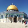 イスラエルに行きたい人のために