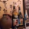 那覇市役所近くにある沖縄料理の居酒屋 わたんじ通堂町
