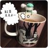 仕事の合間に紅茶♪ インフルエンザ予防にも!