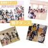 4/12(日)青空親子ダンス@駒屋