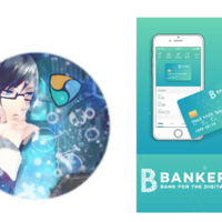 BANKERA(バンクエラ) ICO記念記事 〜もう一度BANKERAについて考える〜