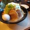 東戸塚【品の一】しょうゆらーめん ¥670+やさい盛 ¥100+焼餃子 ¥320