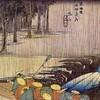 雨のうた(1)