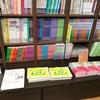 第一楽器 豊田元城店「オンラインに適した教材、活動を考える」無事に終了
