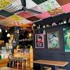 【リスボンからすぐ】ビーチタウンの愉しいカフェ〜AHOY Coffee & Bar