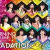 モーニング娘。'15  PRISM @パシフィコ横浜  11/3夜公演.