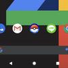 【Pixel 4】最新のAndroidは戻るボタンがない!?以前みたいに戻るボタンに戻す方法の紹介!