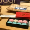 上野さんとハルパパとお菓子たち 優しい人たち