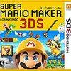 【3DS】Nintendo eショップおすすめダウンロードソフトランキング【人気、有名、面白い】