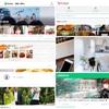 【ブログサービス検証】ドメインオーソリティの強いブログはこれだ!!