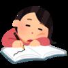 【司法書士試験】試験一ヶ月前から本番までの心境の記録