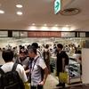【世界の中古カメラフェア】渋谷東急東横店の恒例イベントでフィルター変換を入手