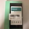 iphone7の保護フィルム(NIMASO, 強化ガラス液晶保護フィルム)を購入
