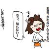 「交際費 減税措置廃止へ」(!)の巻