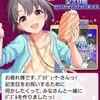 6周年記念月間 カウントダウンログインキャンペーン開催!