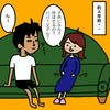 【子育漫画】「なんて呼ばせる?」