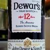 Dewar's  デュワーズ 12年