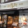 CAFE&BAKERY  MIYABI神保町店のハニートーストはサクサクさと甘さがたまらない