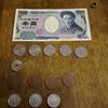1593円で過ごす日曜プチツーリング。