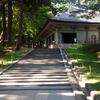 【平泉-仏国土(浄土)を表す建築・庭園及び考古学的遺跡群】