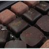 カカオ サンパカ「CACAO SAMPAKA」チョコレートコレクション