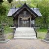【御朱印】石狩郡当別町 獅子内神社