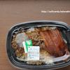 鰻と牛が同時に味わえる!すき家の特うな牛丼(感想レビュー)