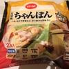 コープデリ・おすすめの冷凍麺3選!