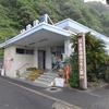 """日本最南端、""""砂風呂""""の街の電力を支える ―― 山川地熱発電所"""