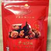 ジャパンフリトレー マイクプレミアム チョコ味キャラメルポップコーン
