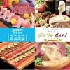 【オススメ5店】徳島市・徳島市周辺部(徳島)にあるピザが人気のお店