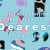 "【ネタバレ注意】「Little Glee Monster Arena Tour 2021 ""Dearest""」& Tomorrow, Together with MUSIC!! 届け! 門出の音!! KADODEフェス2021 & FM802 SPECIAL LIVE 紀陽銀行 presents REQUESTAGE 2021 & 「Little Glee Monster Live Tour 2020→2021 >BRIGHT NEW WORLD<」セットリスト"