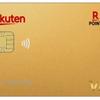 30代女子!年に2回以上国内・海外旅行するならこのクレジットカード!