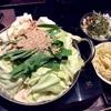 横浜のもつ鍋おおやま「もつ鍋ランチ」は1人ランチにもおすすめ