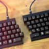 MD600のキーキャップを変更したら少しだけ幸せになった話