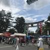 毎月25日開催!北野天満宮の『天神市』