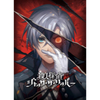 【PS4・Switch】殺人探偵ジャック・ザ・リッパーのストーリーや特典情報!
