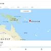餓島と呼ばれた島 ガダルカナル島をめぐる攻防