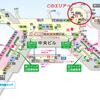 成田空港 第1ターミナル デルタ航空ラウンジレポート