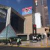 ベネズエラの首都カラカスをぶらり街歩き
