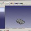 KiCadでの3Dモデル作成練習