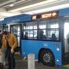 【やあ。久しぶり。】ハンガリーの空港からブダペストってどうやって行くの? 不安な道のりを徹底解説!!