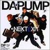 THE NEXT EXIT / DA PUMP (2002 FLAC)